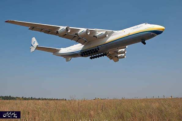 antonov-an-225-landing-at-gostomel-airport-1518562169.jpeg