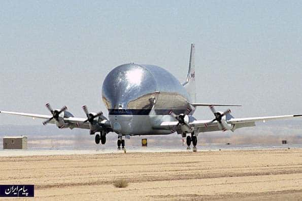 super-guppy-n941-nasa-landing-crop-1518562041.jpg