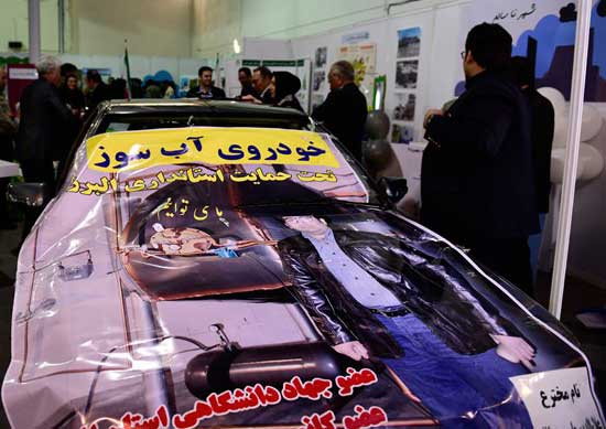 water-fuel-car-made-in-iran.jpg